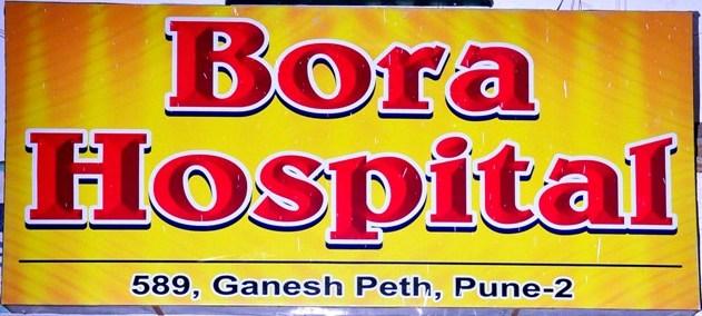Bora Hospital