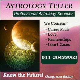 Astrology Teller