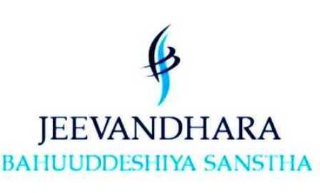 Jeevandhara Bahuuddeshiy Sanstha, Pandharkawada Ngo
