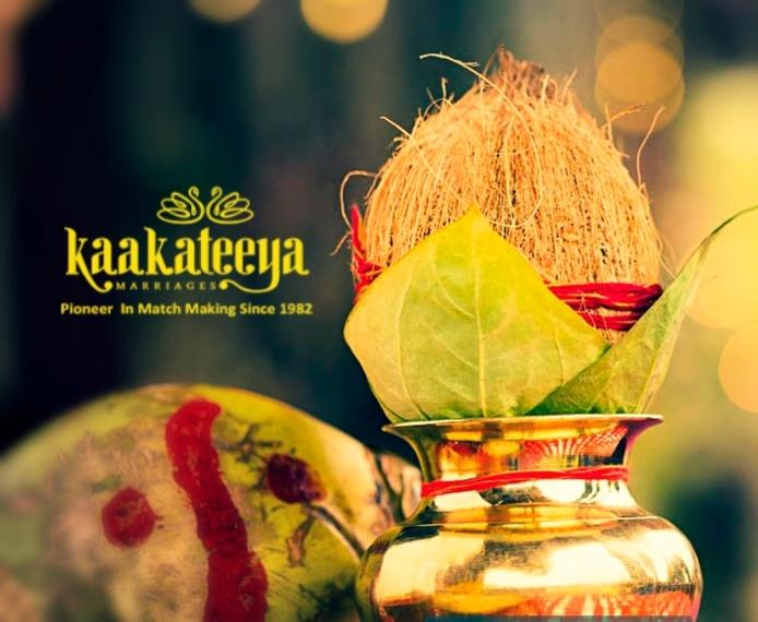Kaakateeya