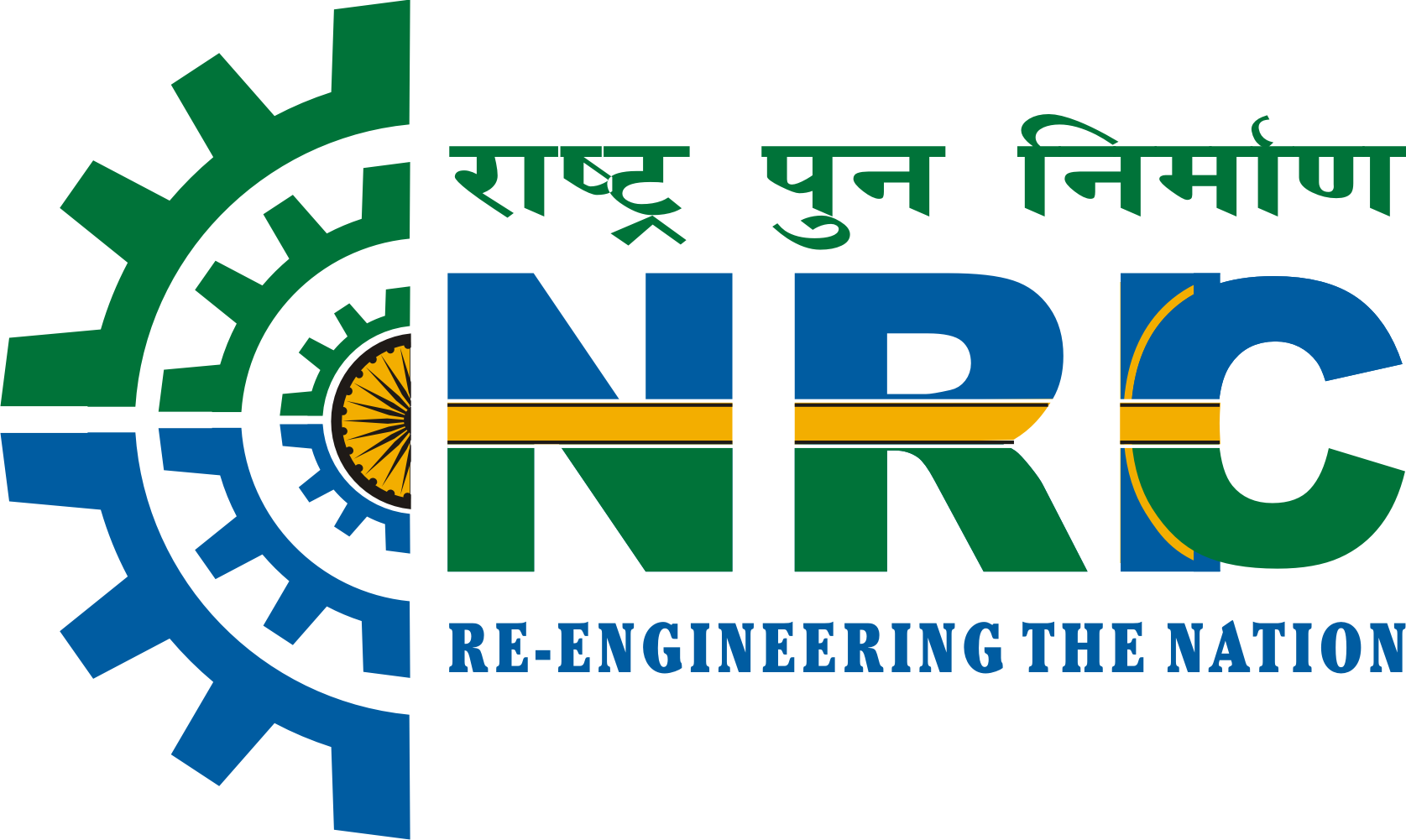 National Re-engineering Corporation