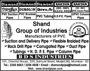 BDS Industries