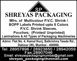 Shreyas Packaging