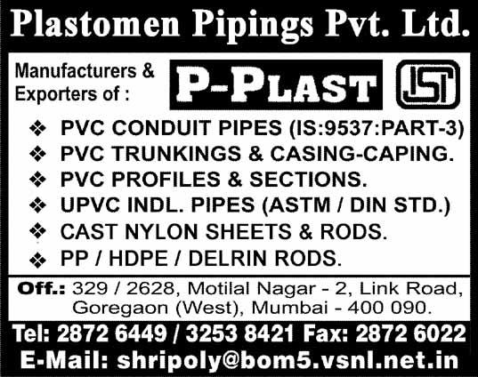 Plastomen Pipings Pvt Ltd