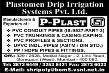 Plastomen Pipings Pvt Ltd