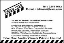Take One Audio Visual Pvt Ltd